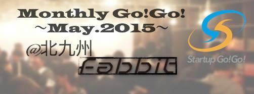gogo_event_0523