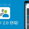 20160225_App