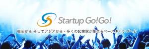 bnr_startupgogo