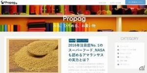 160331_propag_01