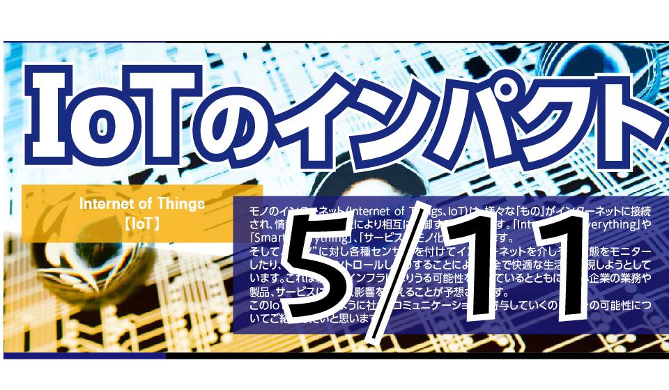 20160310イベントのコピー-01