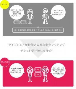 guide02-2
