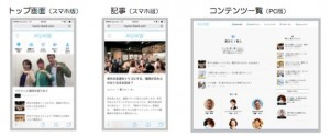 https___www_fukuoka-fg_com_news_info_pdf_20160607mymo_pdf