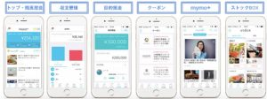 https___www_fukuoka-fg_com_news_info_pdf_20160722_wallet_pdf