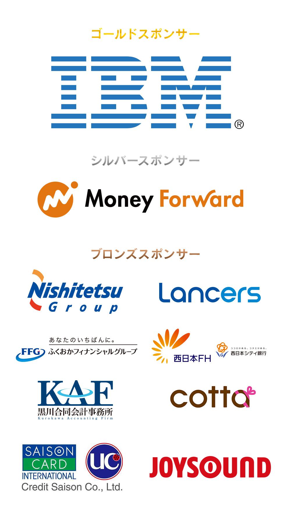sponsor_1004