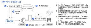 20170525_kanpai(2___2ページ)